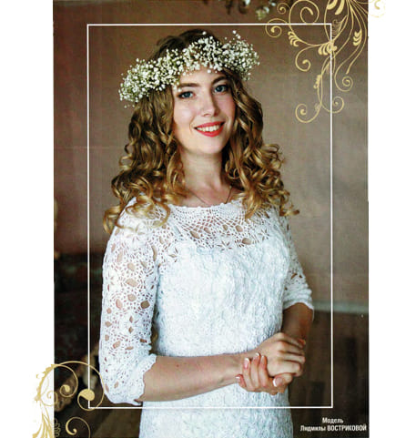 Короткое вязаное свадебное платье схема описание