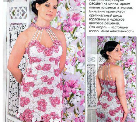 Вязаное платье крючком для утонченных дам