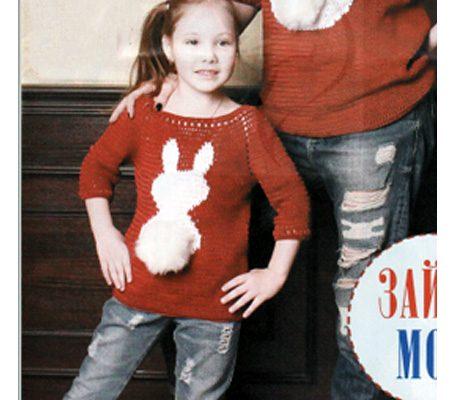Как связать детский пуловер Зайка крючком