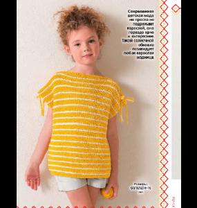 Пуловер для девочки, связанный спицами