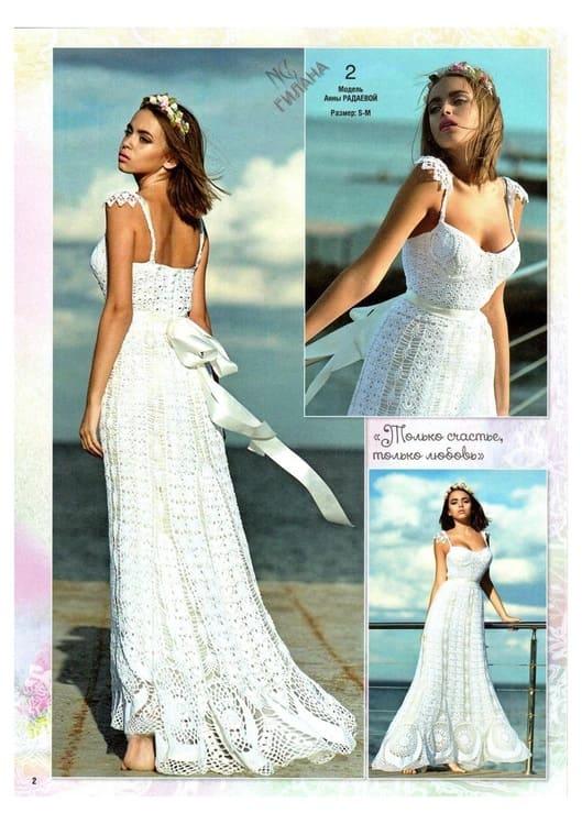 Белоснежное оригинальное вязаное свадебное платье