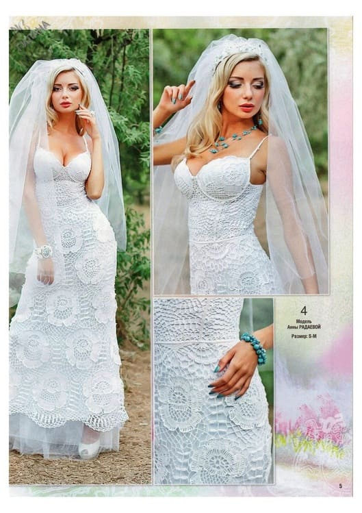 Связать красивое свадебное платье