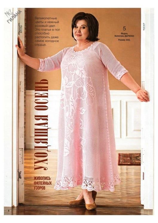 Вязаное платье на размер 60 XXXL