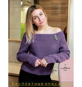 Женские пуловеры крючком