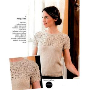 женские пуловеры спицами